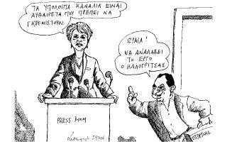 skitso-toy-andrea-petroylaki-06-09-160
