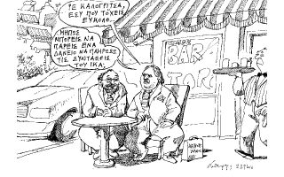 skitso-toy-andrea-petroylaki-24-09-160