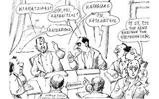 skitso-toy-andrea-petroylaki-25-09-160