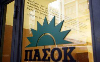 pasok-politiki-egkainion-apo-tsipra-pro-deth0