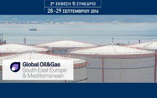 2o-global-oil-amp-038-gas-south-east-europe-amp-038-mediterranean-summit0