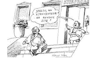 skitso-toy-andrea-petroylaki-27-09-160
