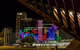 Το Δημαρχείο του Τελ Αβίβ κάθε Πέμπτη μεταμορφώνεται σε τεράστιο Tetris