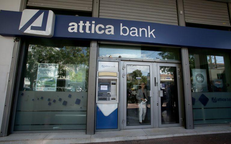 ΝΔ για Τράπεζα Αττικής: «Η Κυβέρνηση έχει βαρύτατες ευθύνες»