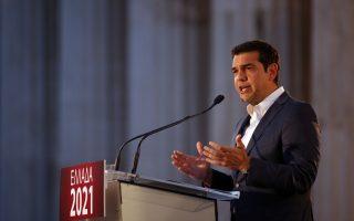 den-tha-paravrethei-sto-verolino-o-tsipras-logo-deth0