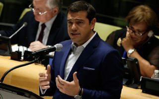 synantisi-tsipra-amp-8211-mpainten-sti-nea-yorki-me-to-vlemma-sti-rythmisi-toy-chreoys0