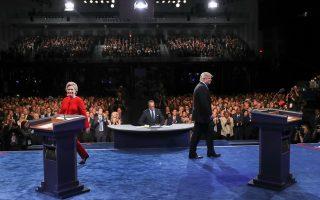 Oι δύο υποψήφιοι για τον ισχυρότερο πολιτικό θώκο του πλανήτη ετοιμάζονται να πάρουν θέση «μάχης».