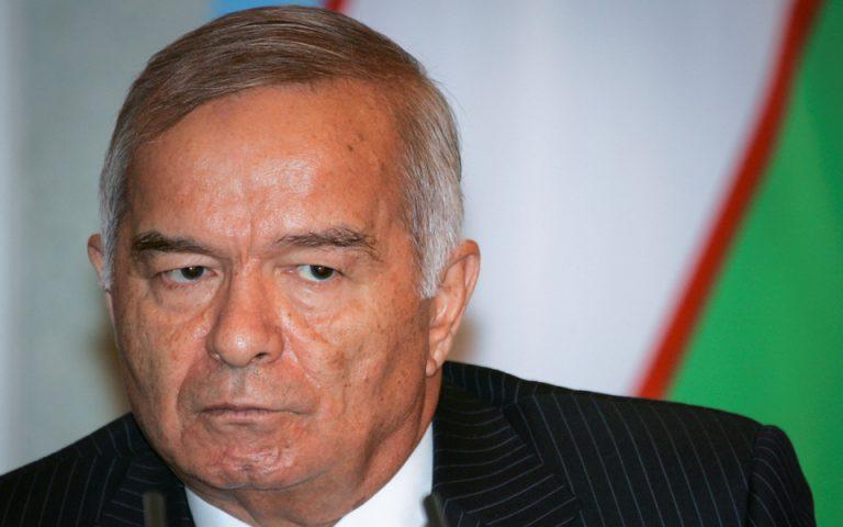 Πέθανε ο πρόεδρος του Ουζμπεκιστάν, Ισλάμ Καρίμοφ