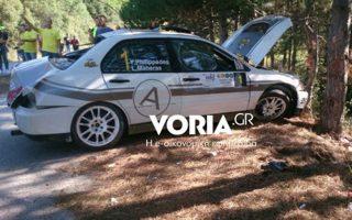Φωτογραφία από voria.gr