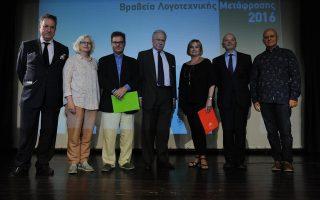 Ο Γιώργος Γιαννόπουλος για τις Εκδόσεις Ένεκεν, η Γκαμπριέλε Σάντερ, ο Ανδρέας Καρτάκης για τις Εκδόσεις Ροές, ο Λεωνίδας Φοίβος Κόσκος, η Κλαίτη Σωτηριάδου, ο Βίκτωρ Αντρέσκο και ο Άγγελος Γρόλλιος.
