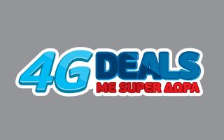4g-deals-me-super-dora-sta-katastimata-wind0