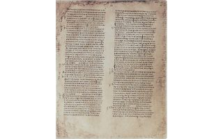 Φύλλο του κώδικα Alexandrinus, ο οποίος περιλαμβάνει την Παλαιά Διαθήκη στη μετάφραση των Ο΄.