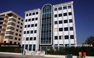 Η παρουσίαση επιλεγμένων ελληνικών εισηγμένων επιχειρήσεων σε επενδυτές στο Λονδίνο πραγματοποιήθηκε για 11η κατά σειρά χρονιά από το Χρηματιστήριο Αθηνών.