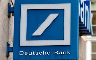 Ρεκόρ πτώσης παρουσίασε το μετατρέψιμο σε μετοχές ομόλογο της Deutsche Bank, που απορροφά πρώτο τις απώλειες σε περίπτωση διάσωσης, υποχωρώντας κάτω από τα 70 σεντς ανά ευρώ.