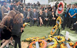 Ο Ισραηλινός πρωθυπουργός Μπέντζαμιν Νετανιάχου, ο Αμερικανός πρόεδρος Μπαράκ Ομπάμα και ο πρώην πρόεδρος των ΗΠΑ Μπιλ Κλίντον παρακολουθούν συγγενείς του Σιμόν Πέρες, οι οποίοι εναποθέτουν στεφάνι στον τάφο του εκλιπόντος Ισραηλινού πολιτικού. Η κηδεία του πρώην προέδρου Πέρες, θεωρούμενου «αρχιτέκτονα» της ειρηνευτικής συμφωνίας του Οσλο το 1993, ο οποίος πέθανε την Τετάρτη σε ηλικία 93 ετών, έδωσε την αφορμή για χειραψία μεταξύ του σκληροπυρηνικού πρωθυπουργού Νετανιάχου και του προέδρου της Παλαιστινιακής Αρχής, Μαχμούτ Αμπάς.