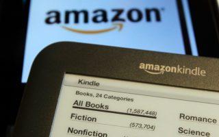 Η Amazon Web Services ανακοίνωσε ότι σύντομα θα εγκαινιάσει κέντρα πολλαπλών δεδομένων στην Αγγλία και στη Γαλλία.