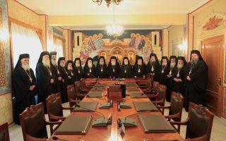 Η Ιερά Σύνοδος της Ιεραρχίας της Εκκλησίας συνέρχεται από σήμερα έως και την Παρασκευή. Στο επίκεντρο βρίσκεται το ζήτημα των Θρησκευτικών. Ο Αρχιεπίσκοπος Ιερώνυμος αναμένεται να αναφερθεί, μεταξύ άλλων, στη διαχρονική προσφορά της Εκκλησίας και στις σχέσεις με την Πολιτεία.