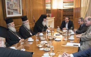 Στιγμιότυπο από τη χθεσινή συνάντηση του πρωθυπουργού Αλ. Τσίπρα με τον Αρχιεπίσκοπο Ιερώνυμο, στο Μέγαρο Μαξίμου.