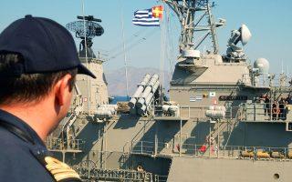 Πλοία του Πολεμικού Ναυτικού συμμετέχουν στην άσκηση «Παρμενίων 2016». Στη φωτογραφία, η φρεγάτα «Σπέτσαι».