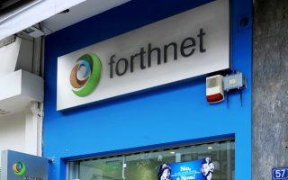 Tα δύσκολα για τη Forthnet θα ξεκινήσουν αν η κάλυψη της έκδοσης του νέου Μετατρέψιμου Ομολογιακού Δανείου είναι χαμηλότερη του 70%.