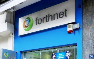 Το μετατρέψιμο ομολογιακό δάνειο που σχεδιάζει να εκδώσει η Fortnet ανέρχεται σε 99 εκατ. ευρώ.