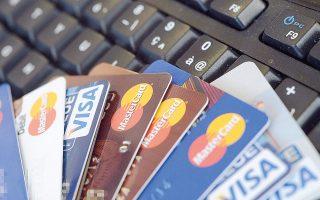 Το 2014, 23 εκατ. Αμερικανοί χρησιμοποίησαν προπληρωμένες κάρτες, τις οποίες είχαν πιστώσει με 76,7 δισ. δολάρια.