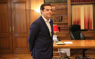 Ο πρωθυπουργός Αλ. Τσίπρας, κατά τη συνάντησή του με τους βουλευτές της Κοινοβουλευτικής Ομάδας, επανέλαβε το αφήγημα της κυβέρνησης για τις ευοίωνες προοπτικές της οικονομίας.
