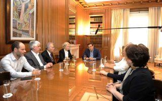 Σκληρή ανακοίνωση εξέδωσε χθες ο Δικηγορικός Σύλλογος Αθηνών για τη συνάντηση του πρωθυπουργού με την ηγεσία της Δικαιοσύνης.
