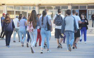 Η εγκύκλιος του υπουργείου Παιδείας ανατρέπει την προηγούμενη απόφαση για τις αλλαγές στο γυμνάσιο.