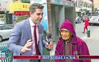 Στιγμιότυπο από συνέντευξη Ασιάτη κατοίκου της Τσαϊνατάουν της Ν. Υόρκης από τον δημοσιογράφο του Fox, Τζέσι Ουότερς, στην εκπομπή O'Reilly Factor.