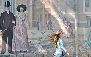 Την εξιδανίκευση ειδυλλιακού –και ανύπαρκτου– παρελθόντος επιδιώκει αυτή η τοιχογραφία στην Οδησσό.