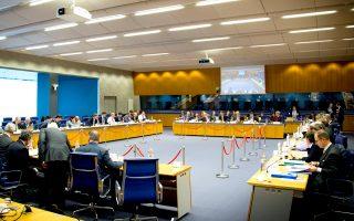 eurogroup-telos-oktovrioy-i-katavoli-ton-2-8-dis0