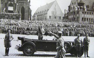 Σε ένα μεγάλο ποσοστό, 77%, τα ανώτερα στελέχη του γερμανικού υπουργείου Δικαιοσύνης, το 1949, είχαν υπάρξει μέλη του Εθνικοσοσιαλιστικού Κόμματος.
