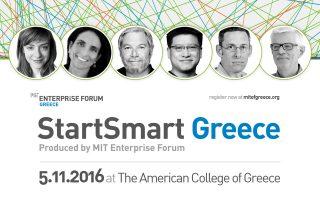 synedrio-gia-tin-technologiki-epicheirimatikotita-apo-to-mit-enterprise-forum-greece0