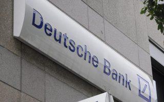 toylachiston-9-dis-apesyran-oi-pelates-tis-deutsche-bank0