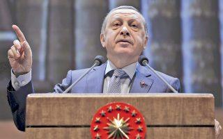 Οι ΗΠΑ «κάνουν λόγο περί ανεξαρτησίας της Δικαιοσύνης και δεν μπορούν να προχωρήσουν στην έκδοση αν δεν υπάρχει δικαστική απόφαση. Ωστόσο, το ίδιο μπορεί να συμβεί και από τη δική μας πλευρά», δήλωσε ο Τ. Ερντογάν.
