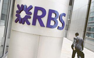 Η απαγόρευση στη Royal Bank of Scotland να διαχειρίζεται συνταξιοδοτικά κεφάλαια ερμηνεύεται ως προειδοποίηση από τις αμερικανικές αρχές προς επενδυτικές εταιρείες που έχουν καταδικαστεί στο παρελθόν από το υπουργείο Δικαιοσύνης των ΗΠΑ. Στη RBS είχε επιβληθεί πρόστιμο τον Μάιο του 2015 για χειραγώγηση ισοτιμιών. Για την ίδια υπόθεση είχε επιβληθεί πρόστιμο και στις Citicorp, JPMorgan Chase και Barclays.