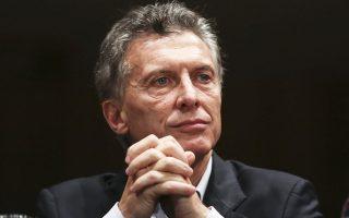 «Η γνώση ότι ένας στους τρεις Αργεντινούς βρίσκεται κάτω από τα όρια της φτώχειας είναι κάτι που πρέπει να μας πονέσει, κάτι που πρέπει να μας εξοργίσει, και αυτό πρέπει να μας κάνει να δεσμευθούμε ότι θα δουλέψουμε μαζί», είπε ο πρόεδρος της Αργεντινής, Μαουρίτσιο Μάκρι.