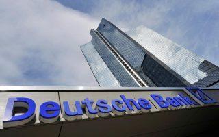 schetika-me-tis-antoches-tis-deutsche-bank0