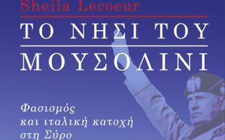 i-istoriki-meleti-xana-sto-edolio0