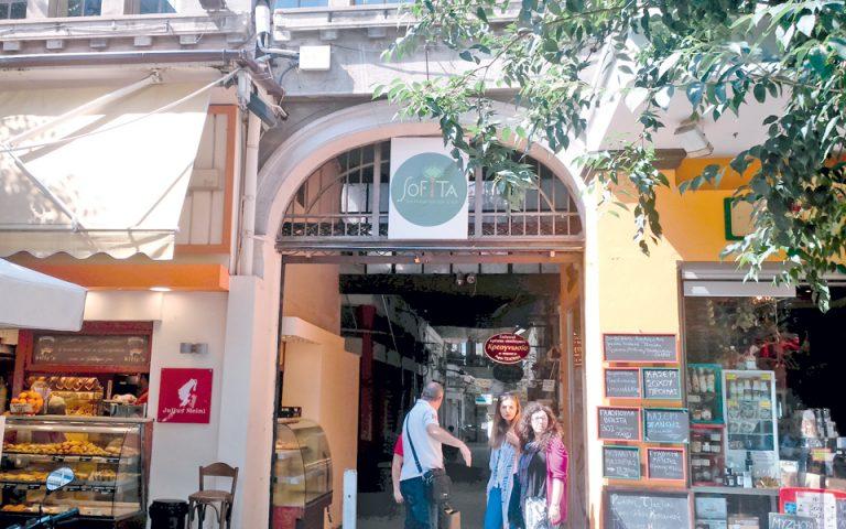 Στην One Outlet το 43,6% της ιστορικής Αγοράς Μοδιάνο
