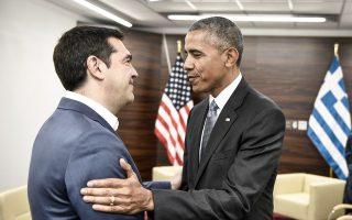 Ο Ελληνας πρωθυπουργός Αλέξης Τσίπρας με τον πρόεδρο των ΗΠΑ Μπαράκ Ομπάμα, σε παλαιότερη συνάντησή τους, στο πλαίσιο της Συνόδου Κορυφής του ΝΑΤΟ, στη Βαρσοβία, τον περασμένο Ιούλιο.