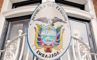 Η πρεσβεία του Ισημερινού στο Νάιτσμπριτζ του Λονδίνου «φιλοξενεί» εδώ και τέσσερα χρόνια τον Τζ. Ασάντζ.