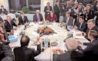 Τον Γάλλο πρόεδρο Φρανσουά Ολάντ παρακολουθούν με προσοχή ο Ρώσος πρόεδρος Βλαντιμίρ Πούτιν, ο υπουργός Εξωτερικών Σεργκέι Λαβρόφ, η Γερμανίδα καγκελάριος Αγκελα Μέρκελ με τον υπουργό Εξωτερικών Φρανκ-Βάλτερ Σταϊνμάγερ και ο Ουκρανός πρόεδρος Πέτρο Ποροσένκο, κατά τη διάρκεια του χθεσινού γεύματος εργασίας στην καγκελαρία του Βερολίνου. Την ώρα που οι προσδοκίες για οριστική επίλυση της ουκρανικής κρίσης παραμένουν περιορισμένες, η τετραμερής Σύνοδος Κορυφής μπορούσε μόνο να συμφωνήσει στη χρονική επέκταση της κατάπαυσης του πυρός, όπως αυτή ορίσθηκε στο Μινσκ της Λευκορωσίας τον Φεβρουάριο του 2015.