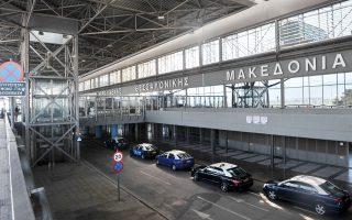Ολες οι λειτουργίες του αεροδρομίου θα πραγματοποιούνται με βάση τα διεθνώς αναγνωρισμένα πρότυπα ασφαλείας.
