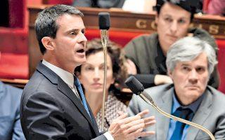 Ο Γάλλος πρωθυπουργός Μανουέλ Βαλς, κατά τη διάρκεια της ομιλίας του στην Εθνοσυνέλευση.