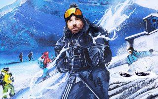 Η αφίσα της μεγάλου μήκους ταινίας «Frozen Ambrosia» του Constantine Papanicolaou.