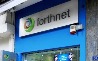 Σύμφωνα με καταγγελίες που υπέβαλε η Forthnet στην EET&T, η Cosmote, η Vodafone και η Wind Hellas κωλυσιεργούν να έρθουν σε συμφωνία μαζί της, προκειμένου η ίδια να καταστεί ιδεατός πάροχος κινητής τηλεφωνίας.
