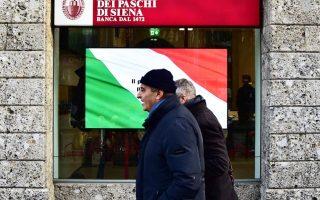 italia-sta-88-dis-eyro-i-etisia-forodiafygi-kata-tin-periodo-2010-amp-8211-2014-2156149