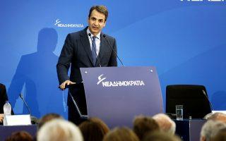 Ο κ. Κυρ. Μητσοτάκης θα αποδομήσει για άλλη μία φορά τις κυβερνητικές πολιτικές.